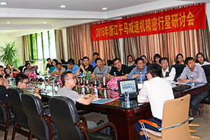 Technical seminar of precision planetary gearbox was held successfully