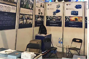 The 19th Central China International Equipment Manufacturing Exposition (CCEME)
